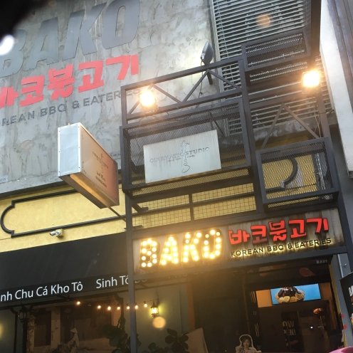 BAKO Korean BBQ restaurant
